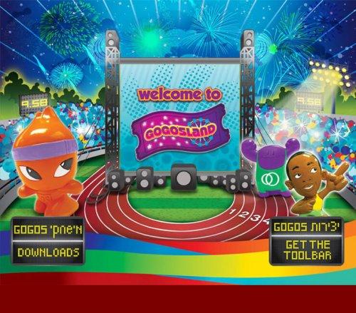 Gogos_Olympics