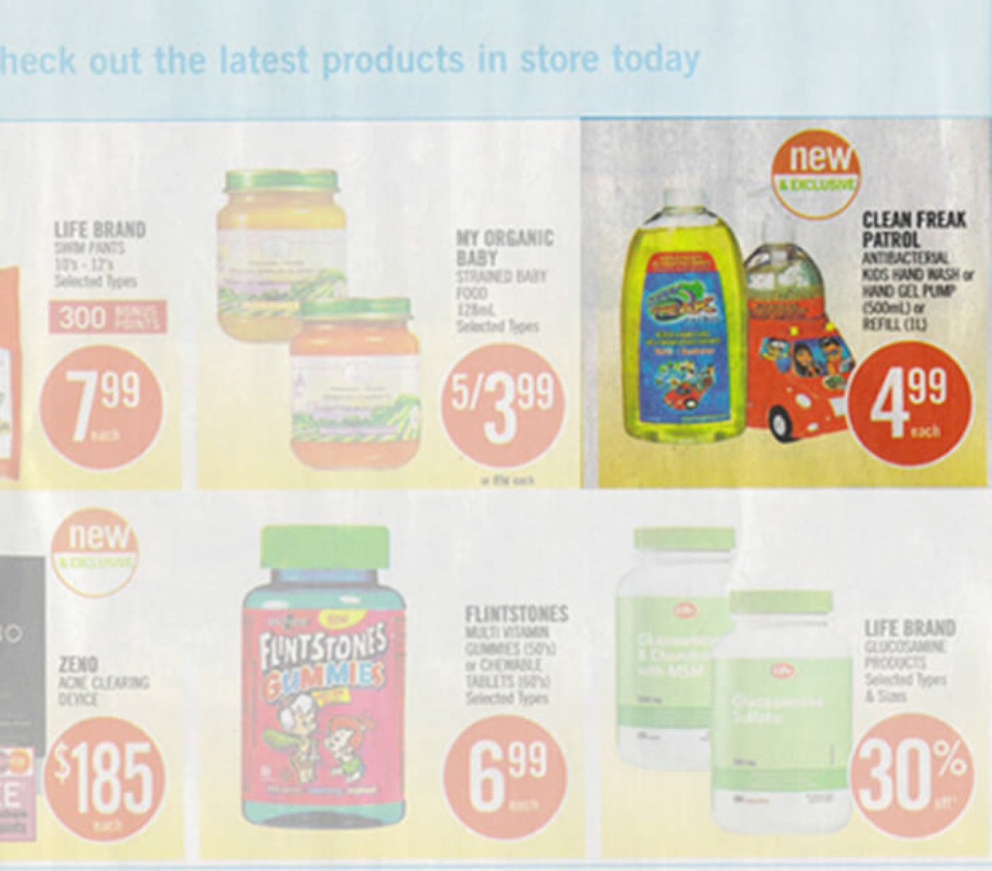 Clean Freak Patrol in Shoppers Drug Mart Flyer - Giant Step